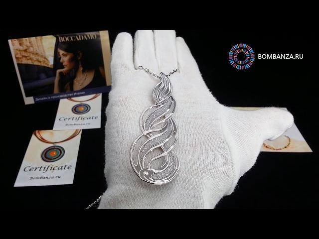 Колье Boccadamo Nodo d'Amore, XGR185 BW/S. Элитная бижутерия из Италии