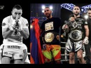 Hovik Zakarian Highlights 2016
