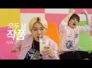 Block B - Milk Song (블락비 우유송 가사)