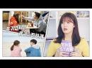 [더스타문답] '쇼핑왕루이' 남지현 서인국과 베스트커플상을 타야하는 51060