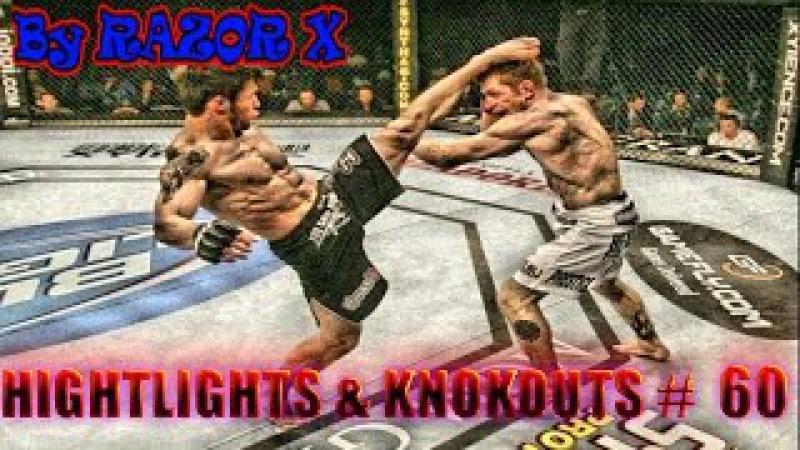 UFC HIGHTLIGHTS KNOCKOUTS 60 Bellator MMA 2016 САМЫЕ ЖЕСТОКИЕ НОКАУТЫ