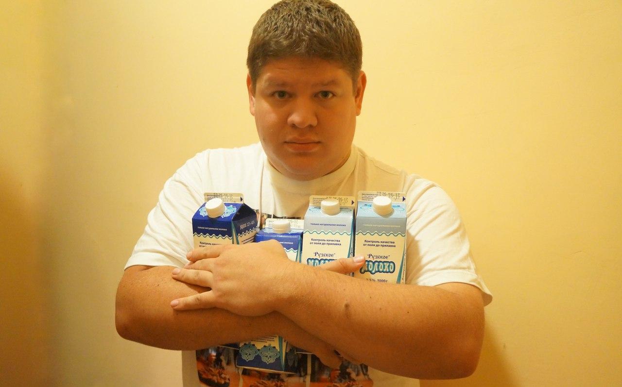 Зачем мне столько молока?