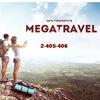 Агентство Райских Путешествий MEGA TRAVEL