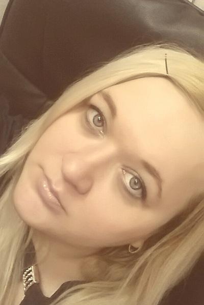 Наташа Кузнецова