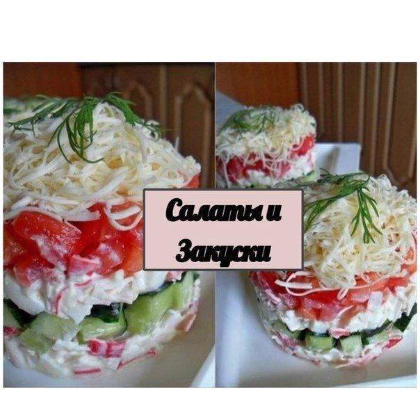 Подборка 10-ти салатов с помидорами 1. Безумный салат.