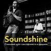 Soundshine project