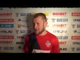 Защитник Енисея и Сборной Кыргызстана Валерий Кичин после матча с Уралом