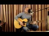 Ундервуд - Это судьба, кавер на гитаре