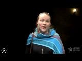 Впечатления Юлии Колесниковой от показа учеников отделения актерского мастерства и сцен речи Творческой школы Виктории Ковальчук