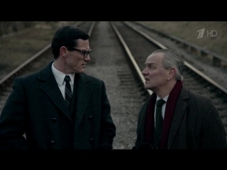 Великое ограбление поезда (2013) - 1 ЧАСТЬ