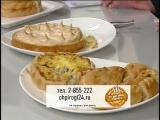 Ох уж эти пироги - Новое утро ТВК 25.05.2017