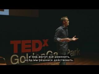 скотт динсмор: как найти работу которую вы любите