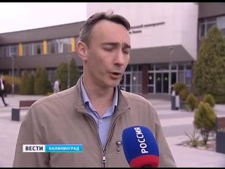Задержание террористов в Калининграде вызвало большой резонанс