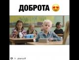 Дети поделились едой с одноклассником 😊😍
