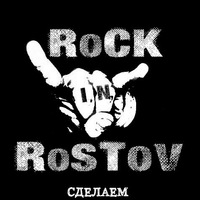 Логотип ROCK IN ROSTOV / Концерты на Юге