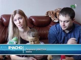 Никитин Саша. Дайте шанс .