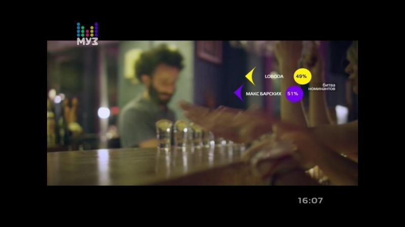 Loboda — Пора домой (Муз-ТВ)