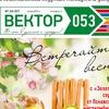 Справочная служба 053   Псков