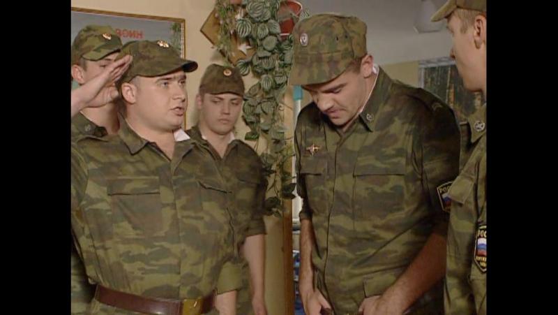Солдаты (5 Сезон, Серия 13-14)