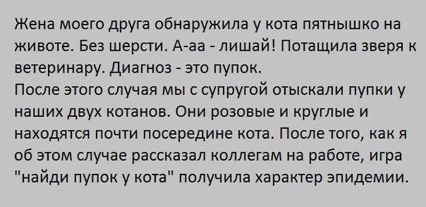 Фото №456241179 со страницы Евгения Обухова