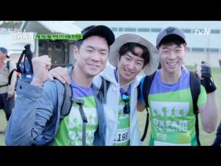 Oxfam Trailwalker || tvN preview