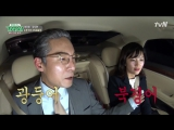 Taxi 170118 Episode 461 최진호, 장소연