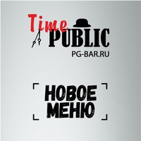timepublic_bar
