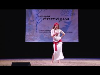 Коробкова Ирина- Baladi ya wad