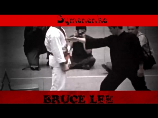 Lei Siu Long- Bruce Lee