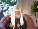 Патриарх о славянах!!!