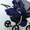 Магазин детских колясок BabiesHappy.ru