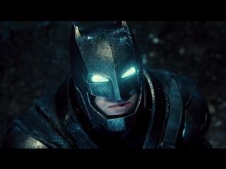 Бэтмен против Супермена: На заре справедливости (2016) - ТРЕЙЛЕР НА РУССКОМ