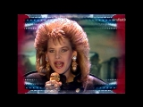 C.C. Catch - Heaven And Hell 1986