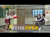 160423 Red Velvet @ Knowing Brother [рус.саб]