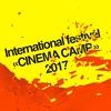 "International festival «CINEMA CAMP"""