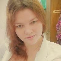 Татьяна Васильян
