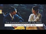 Han Ga Eun x Lee Sun