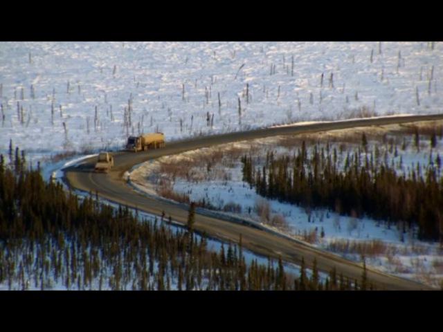 Самые Опасные Дороги Мира - Аляска