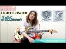 「LIGHT BRINGER」JaY Guitar インタビュー 3rdアルバム「monument」をリリース!