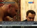 Активисты Оккупай педофиляй устроили чиновнику ловлю на живца