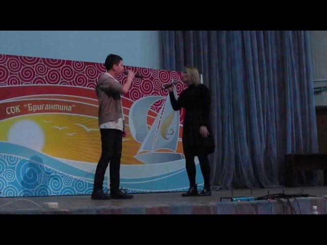 Сергей Шипошин и Анастасия Тиханович Падает снег