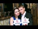 Наша свадьба.Свадебный вечер.Свадебное слайд-шоу.