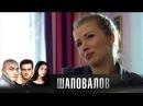 Шаповалов. Любовь и смерть 2012 Криминал, детектив @ Русские сериалы