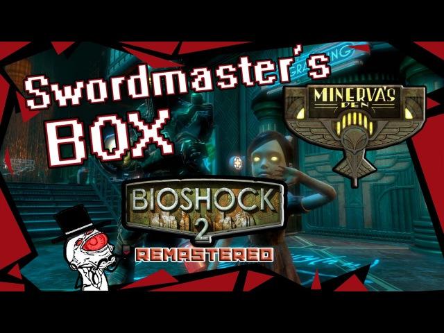Play in Bioshock 2 Remastered - DLC Minerva's Den