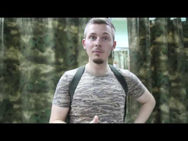 Тактические брюки Splav «SAS 2». Обзор