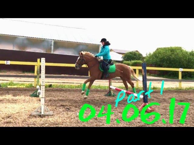 04.06.17 Конкурная тренировка (клавиши) 1 часть дня😊   Barcelona - equestrian » Freewka.com - Смотреть онлайн в хорощем качестве