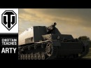 Chieftain Teaches Artillery - World of Tanks PC