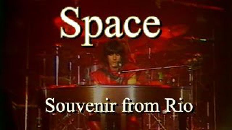 Space ( Didier Marouani) - Souvenir From Rio