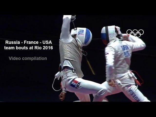 Фехтование в Рио 2016: Компиляция финальной борьбы Российских рапиристов с США и Францией