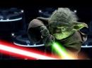 Йода против Палпатина Дарта Сидиуса - Звёздные войны. Эпизод 3 Месть ситхов